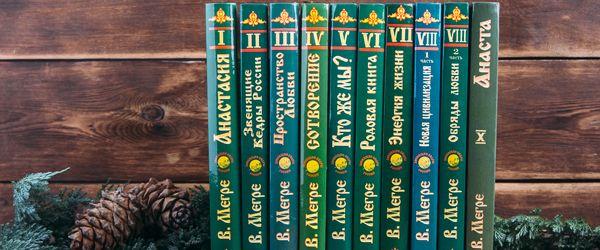 Série knih Anastasia